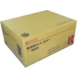RICOH 509501 感光体セット タイプ9800 カラー 純正