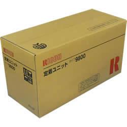 RICOH 509503 定着ユニット タイプ9800 純正