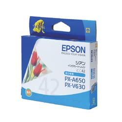 EPSON ICC42 インクカートリッジ シアン 純正