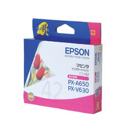 EPSON ICM42 インクカートリッジ マゼンタ 純正