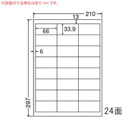 ナナ LDW24UCF シートカットラベル(再剥離タイプ)