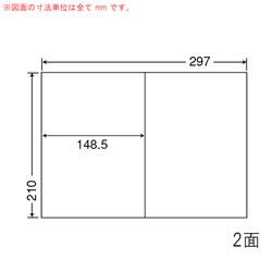 ナナ C2iF シートカットラベル(再剥離タイプ)