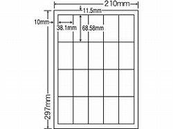 ナナ SCL-23 カラーレーザープリンタ用光沢ラベル