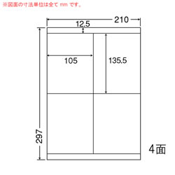 ナナ LDZ4iF シートカットラベル(ページプリンタ用ラベル)