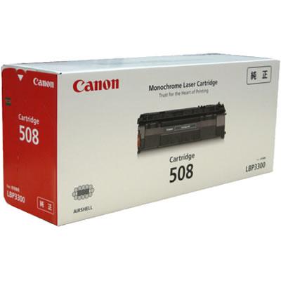 CANON 0266B004 トナーカートリッジ508 国内純正