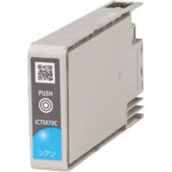 EPSON ICTM70C-S インクカートリッジ シアン 純正