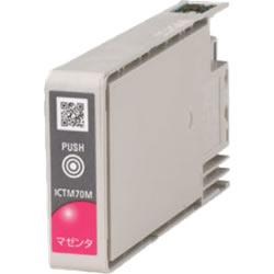 EPSON ICTM70M-S インクカートリッジ マゼンタ 純正