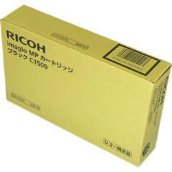 RICOH 636177 MPカートリッジ ブラック C1500 純正