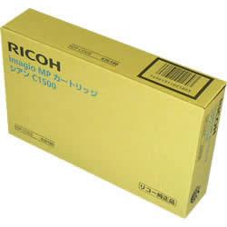 RICOH 636180 MPカートリッジ シアン C1500 純正