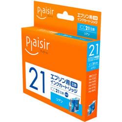 Plaisir PLE-E21C インク シアン 汎用品