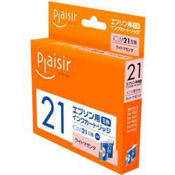 Plaisir PLE-E21LM インク ライトマゼンタ 汎用品
