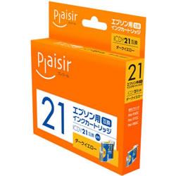 Plaisir PLE-E21DY インク ダークイエロー 汎用品