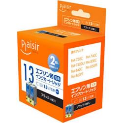 Plaisir PLE-E13B2P インク ブラック 2個パック 汎用品