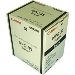 CANON 0452B001 NPG-35 トナー ブラック 国内純正