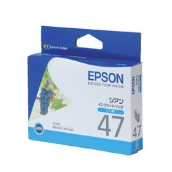 EPSON ICC47 インクカートリッジ シアン 純正
