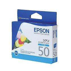 EPSON ICC50 インクカートリッジ シアン 純正