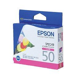 EPSON ICM50 インクカートリッジ マゼンタ 純正