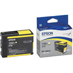 EPSON ICY48 インクカートリッジ イエロー 純正