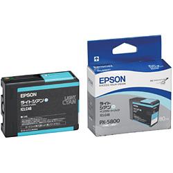 EPSON ICLC48 インクカートリッジ ライトシアン 純正
