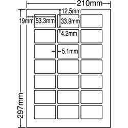 ナナ LDW21QG シートカットラベル(マルチタイプ)