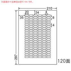 ナナ LDW120YF シートカットラベル(再剥離タイプ)
