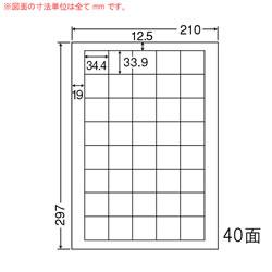 ナナ LDW40UF シートカットラベル(再剥離タイプ)