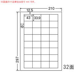 ナナ LDW32UF シートカットラベル(再剥離タイプ)