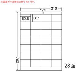 ナナ LDZ28UF シートカットラベル(再剥離タイプ)