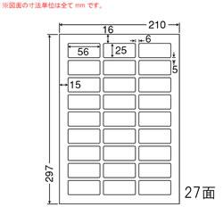 ナナ LDW27AF シートカットラベル(再剥離タイプ)