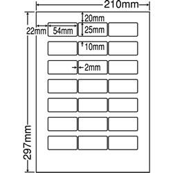 ナナ LDW21QC シートカットラベル(マルチタイプ)
