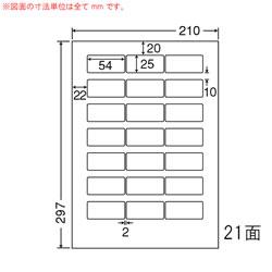 ナナ LDW21QCF シートカットラベル(再剥離タイプ)