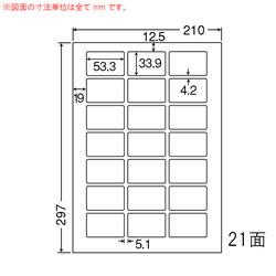 ナナ LDW21QGF シートカットラベル(再剥離タイプ)