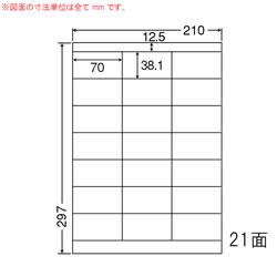 ナナ LDZ21QF シートカットラベル(再剥離タイプ)