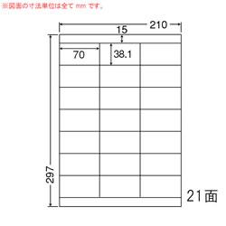 ナナ LDZ21QCF シートカットラベル(再剥離タイプ)