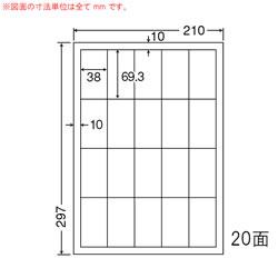 ナナ LDW20SF シートカットラベル(再剥離タイプ)