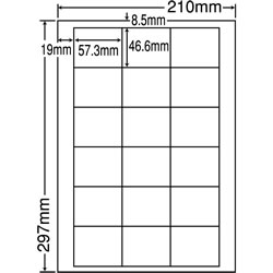 ナナ LDW18U シートカットラベル(マルチタイプ)