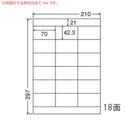 ナナ LDZ18PF シートカットラベル(再剥離タイプ)