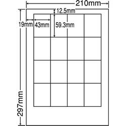 ナナ LDW16S シートカットラベル(マルチタイプ)