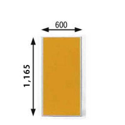 MP-1206A-OR パーティション オレンジ