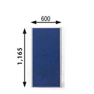 MP-1206A-DBL パーティション ダークブルー