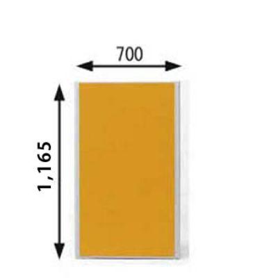 MP-1207A-OR パーティション オレンジ