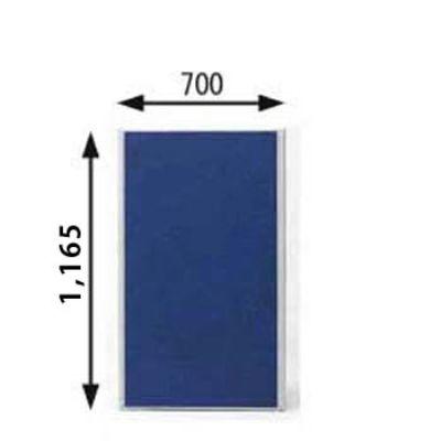 MP-1207A-DBL パーティション ダークブルー