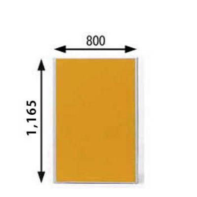 MP-1208A-OR パーティション オレンジ