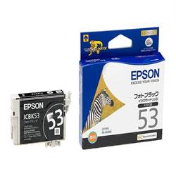 EPSON ICBK53 インクカートリッジ フォトブラック 純正