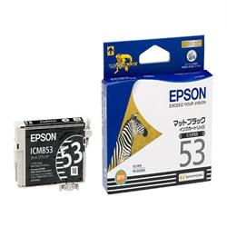 EPSON ICMB53 インクカートリッジ マットブラック 純正