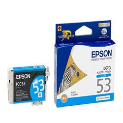 EPSON ICC53 インクカートリッジ シアン 純正