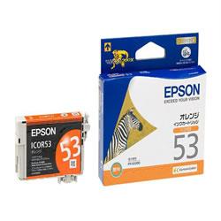 EPSON ICOR53 インクカートリッジ オレンジ 純正