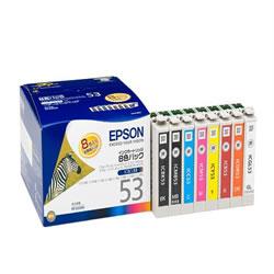 EPSON IC8CL53 インクカートリッジ 8色パック 純正