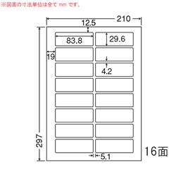ナナ LDW16UCF シートカットラベル(再剥離タイプ)