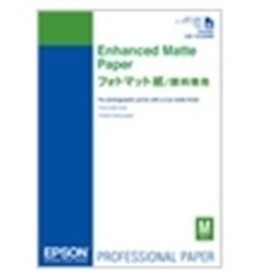 EPSON KA250MM フォトマット紙/顔料専用 A2